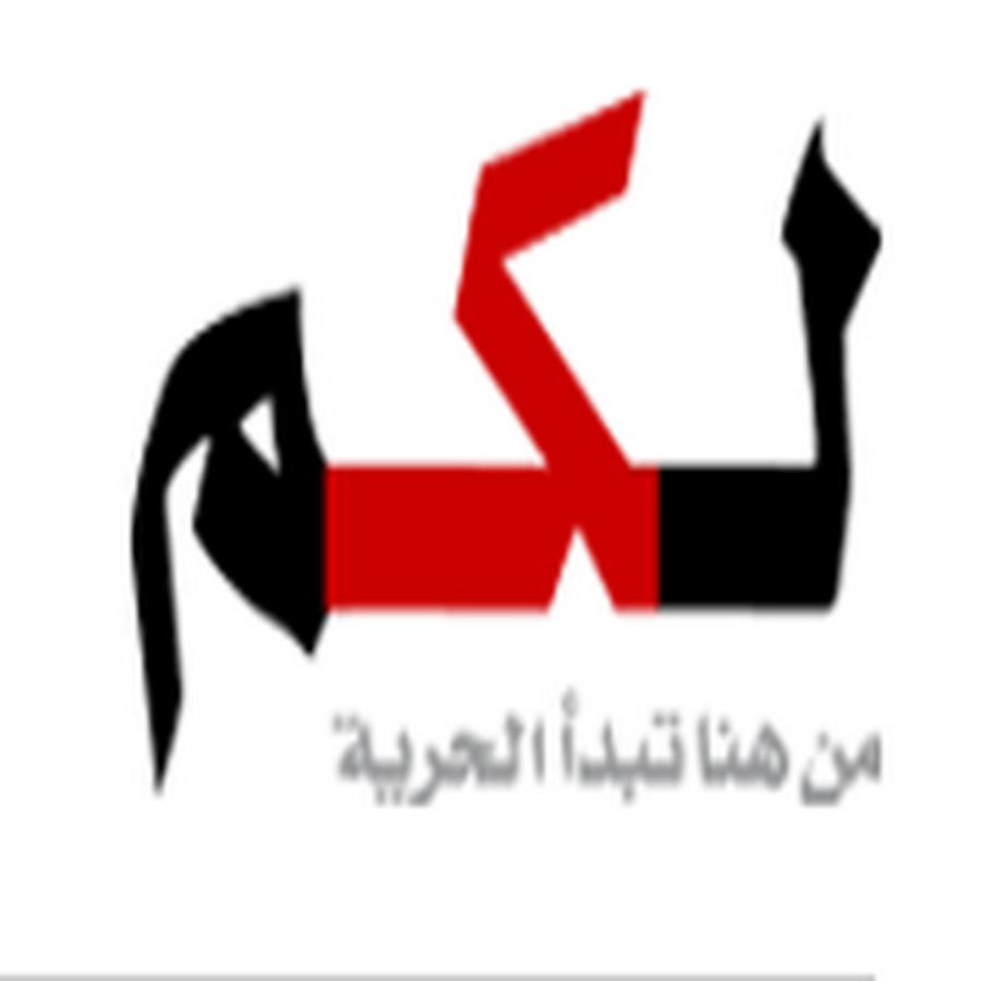 Lakome Maroc  YouTube -> Maroc New Tv