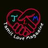 Tamil Love Magazine