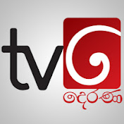 Derana TV Live Webcast