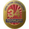 ГУ МВД России по Волгоградской области