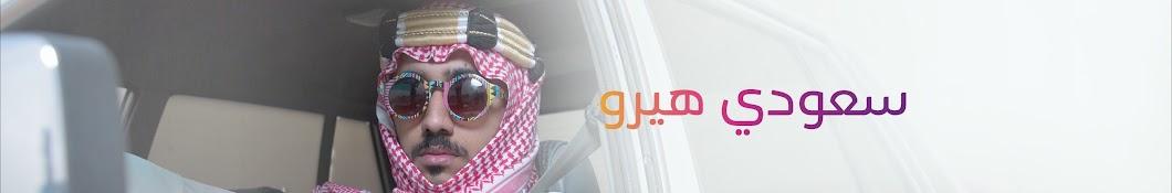 STC الاتصالات السعودية