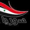 Syria Alshaab
