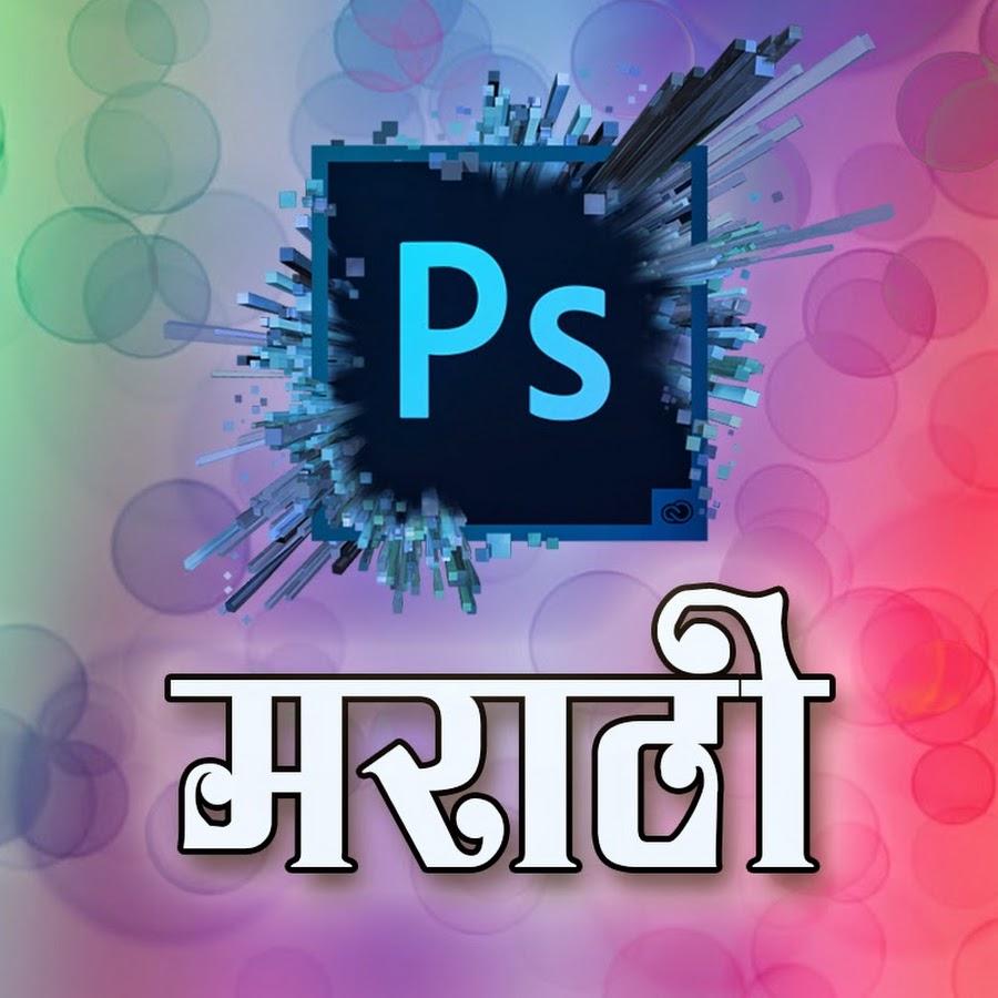 Photoshop poster design youtube - Photoshop Poster Design Youtube 51