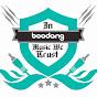 Boodang