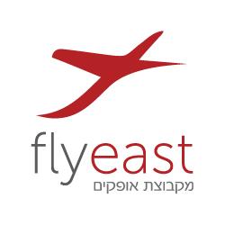 flyeast - פלייאיסט