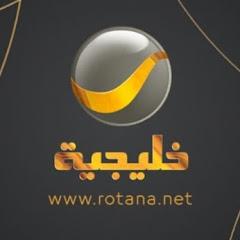 khalejiatv profile image