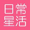 サキの日常星活/Astrology★Vlog
