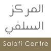SalafiCentreUK