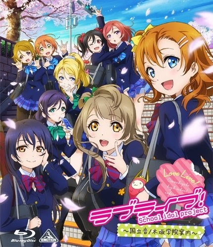 Love Live! School Idol Project SS2 - Love Live! School Idol Project - Season 2 VietSub