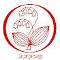 日本甜菜製糖株式会社 の動画、YouTube動画。
