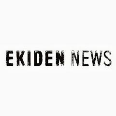 EKIDEN NEWS
