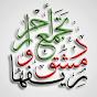 تجمع أحرار دمشق وريفها