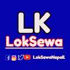 LokSewa Nepal [GK IQ]