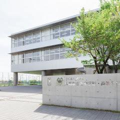 学校法人鶴学園広島なぎさ中学校・高等学校