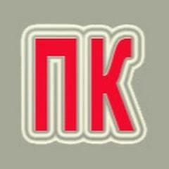 Рейтинг youtube(ютюб) канала ПОЛЕЗНЫЙ КАНАЛ
