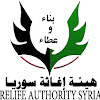 Relief.A. Syria