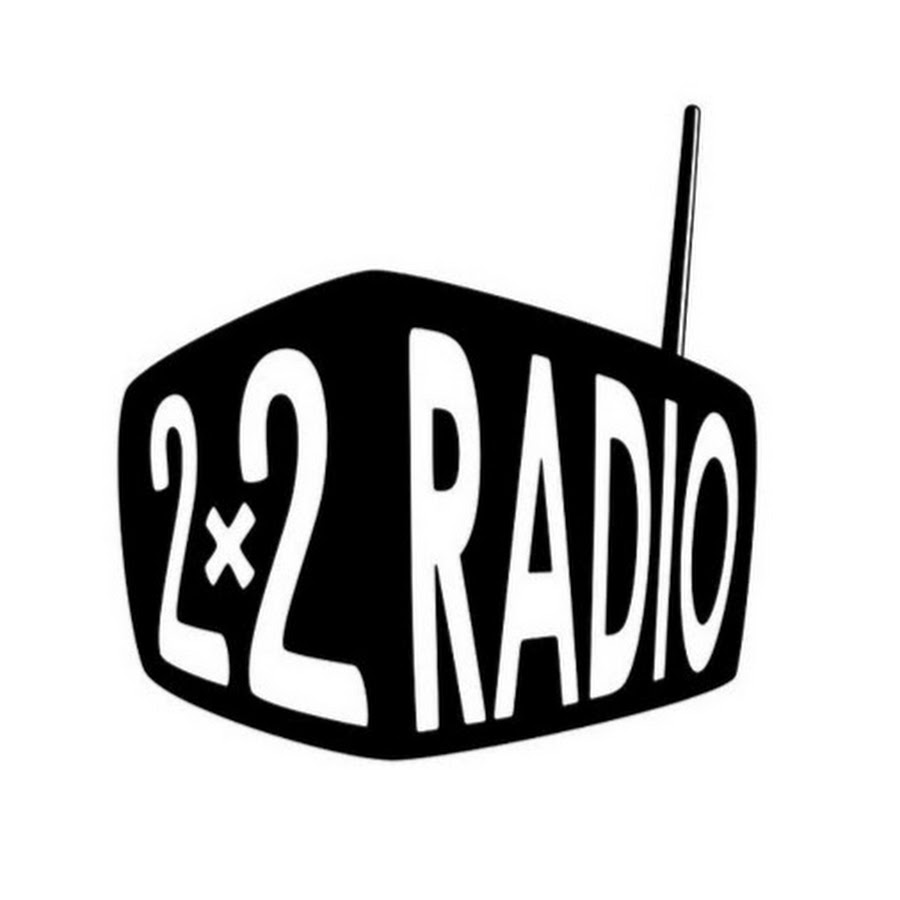 это радио 2х2 плейлист песен на сегодня признана виновной