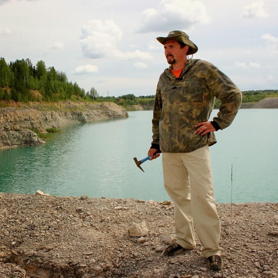 рыбалка геолог
