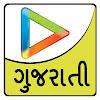 Hungama Gujarati