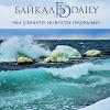 Baikal Daily