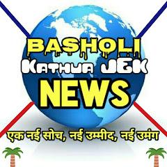 Basholi Kathua J&K Garmail