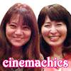 cinemachics|シネマ・チックス