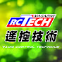 Rc Tech-tw