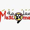 Ma3looma Egypt