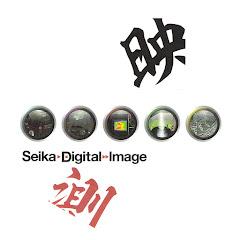 西華デジタルイメージ株式会社
