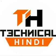 Technical Hindi