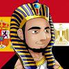 Faraon Ibrahim
