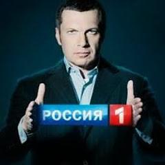 Рейтинг youtube(ютюб) канала Вечер с Владимиром Соловьевым
