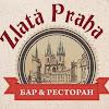 Zlata Praga