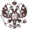 Московскiя Въдомости