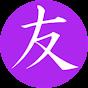 youtube(ютуб) канал Креативный канал Томо