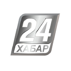 Телеканал Хабар 24