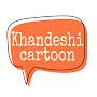 Khandesh masti