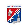 Муниципальный округ Гавань