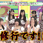 [FULL HD] - HKT48のごぼてん の動画、YouTube動画。