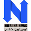 Nibor News نيبور نيوز