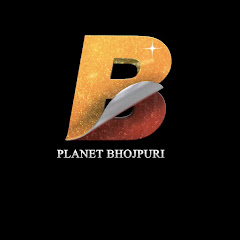 Planet Bhojpuri's channel picture