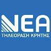 Nea TV Videos