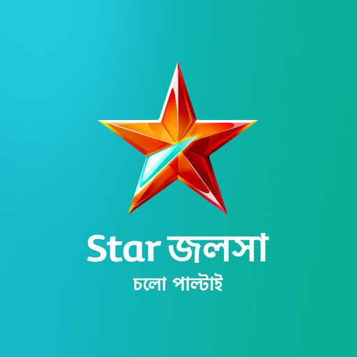 Starjalshaindia video