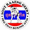 SRG Thai Boxing Gym Sydney
