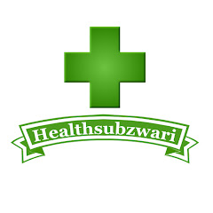 Healthsubzwari