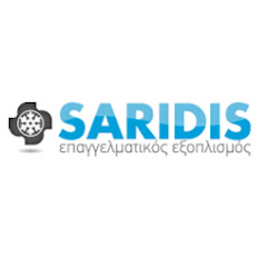 SARIDIS - Επαγγελματικός εξοπλισμός