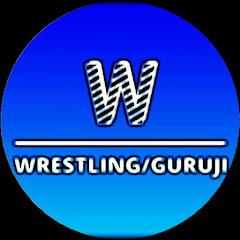 Wrestling/Guruji