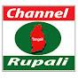 Channel Rupali HD