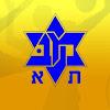 אגודת מכבי תל אביב
