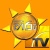 HiruTV Sri Lanka